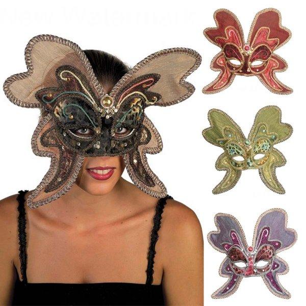 Αποκριάτικη Μάσκα Ματιών Πεταλούδα (4 Χρώματα)