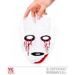 Αποκριάτικο Αξεσουάρ Πλαστική Μάσκα Ματωμένα Μάτια