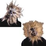 Αποκριάτικη Μάσκα Latex Λυκάνθρωπος (2 Σχέδια)