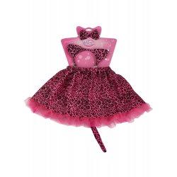Αποκριάτικο Αξεσουάρ Dress Up Γλυκιά Λεοπάρδαλη