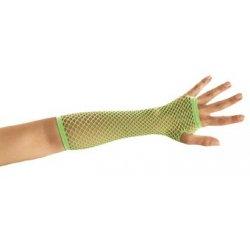 Αποκριάτικο Αξεσουάρ Γάντια Λαχανί Δίχτυ