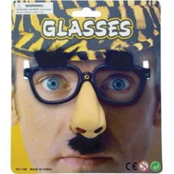 Αποκριάτικο Αξεσουάρ Γυαλιά 2