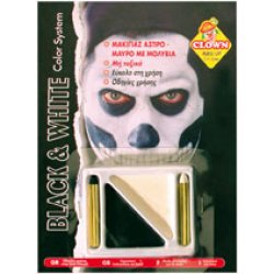 Αποκριάτικο Μακιγιάζ Skull