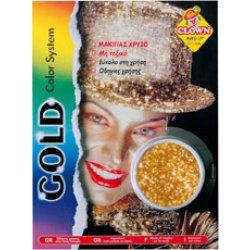 Αποκριάτικο Μακιγιάζ Glitter Χρυσό