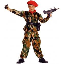 Αποκριάτικη Στολή Δυνάμεις Καταδρομών Αγόρι