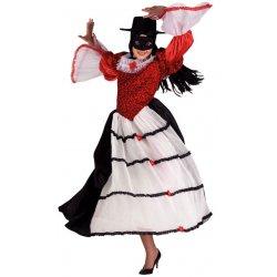 Αποκριάτικη Στολή Χορός της Μάσκας