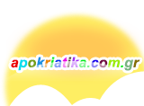 APOKRIATIKA.COM.GR
